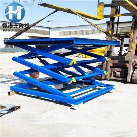 供应固定升降机 液压升降机固定式液压升降机小型升降台可定制