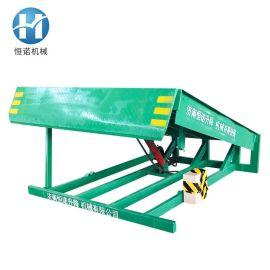 厂家供应 6T固定登车桥 电动登车桥 厂家专业生产 可定做质保一年