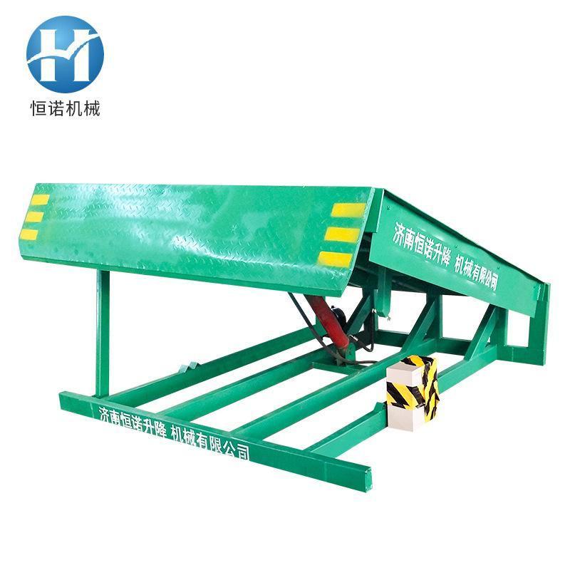 廠家供應 6T固定登車橋 電動登車橋 廠家專業生產 可定做質保一年