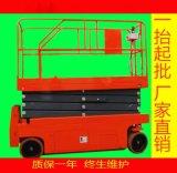 户外双缸吊链式液压货梯升降机升降货梯升降平台固定式施工升降机