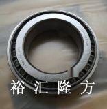 高清实拍 FAG F-580139.H75 圆锥滚子轴承 F580139 原装正品