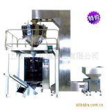 立式顆粒全自動瓜子包裝機|葵花子包裝機|顆粒包裝機械