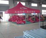 不锈钢折叠帐篷、不锈钢架户外折叠式展览帐篷制作