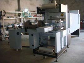 全自动热收缩包装机,热收缩包装机