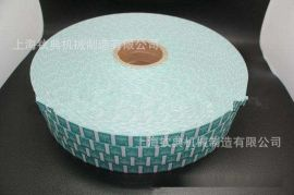 钦典全自动袋泡茶用四股食品级纯棉线及84克铜版纸标签包装机