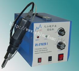 多功能超声波烫钻机(DS-07102(A, B, C))