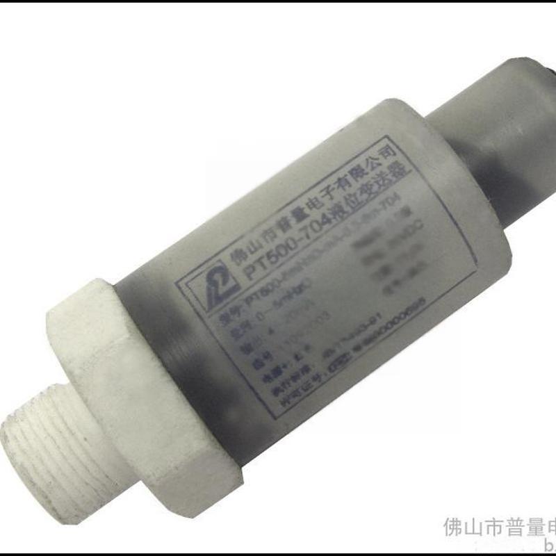 PT500-704 酸碱溶液液体 气体 压力传感器 污水压力测量 化工熔液压力变送器
