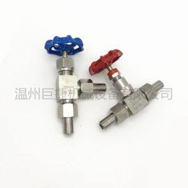 外螺纹针型截止阀J24W-160P活动焊接式直角针型阀J23W焊接针型阀