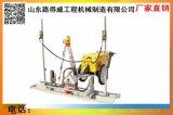 路得威鐳射整平機混凝土整平機混凝土鐳射整平機廠家供應鐳射掃描混凝土整平機RWJP23終身維護