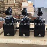 PM系列液壓手動泵-1