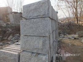 红色蘑菇石厂家现货供应大理石文化砖定制制加工多规格各种石材
