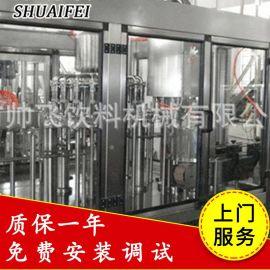 供应全自动液体灌装机 三合一 碳酸饮料灌装机