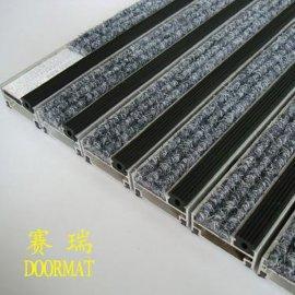质量**耐用的铝合金防滑垫