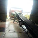供应塑料链条输送机 输送机设备 滚筒流水线