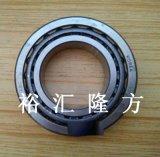 高清實拍1-DY-W61C 圓錐滾子軸承