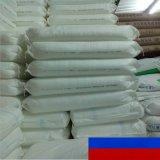 注塑挤出级PP韩国大林HP480s薄膜级专用聚丙烯原料