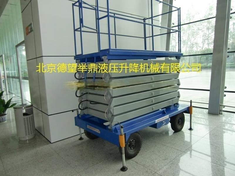 供應SJY 移動液壓升降機,升降平臺,北京升降機,質量可靠