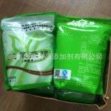 现货  山东三氯蔗糖 含量99 国产 包装一公斤大量批发
