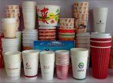 宁夏银川哪里定做批发加工生产印刷一次性广告纸杯,厂家买卖