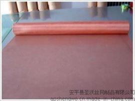铜丝筛网,磷铜网