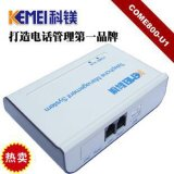 科镁1路来电管理系统 (企业版)(COME800-1)
