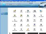 维新V3.0汽修厂管理软件