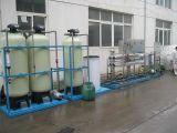 苏州CX工业除盐水处理设备
