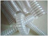 日立鑽孔機吸塵管,鍍銅鋼絲吸塵管,除塵管