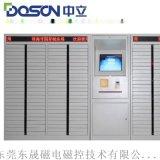 东晟直销智能文件柜 商场智能寄存柜 定制智能柜