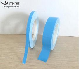 导热双面胶厚度0.3mm多种规格宽度可分切
