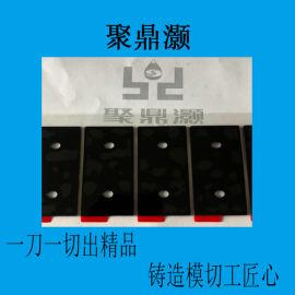【聚鼎灏】VHB泡棉双面胶带 汽车手机支架泡棉胶