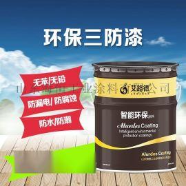 高性能防腐材料镀锌板材用防腐漆