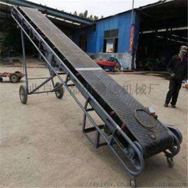 半挂车玉米皮带机 袋装肥料皮带式运输机qc