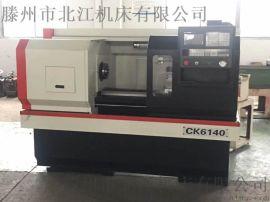 数控车床ck6140-1000厂家直销广数系统