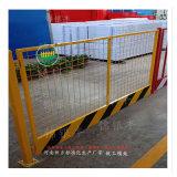 平顶山黑黄相间基坑栏杆 工地防护网 防护栏厂家