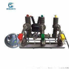 10KV戶外智慧高壓斷路器ZW32-12