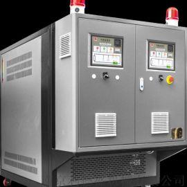 温州橡胶挤出模温机,南京橡胶挤出模温机厂家