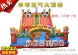 浙江湖州小區經營米奇充氣大滑梯 貴州兒童氣墊蹦蹦牀怎麼賣