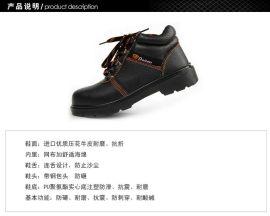 武汉安全鞋,防砸劳保鞋,黄石劳保鞋