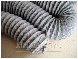 钢丝螺旋增强风管,PVC伸缩风管,可伸缩风管