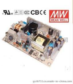 明纬通用裸板开关电源PS-65-12单路输出65瓦12V5.2A