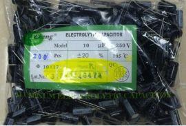 电解电容10UF250V10*17 中高压电解电容厂家