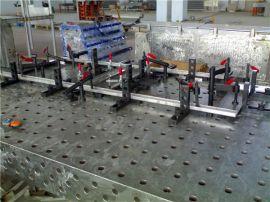 全国  实力通用型焊接工装平台+焊接工装夹具生产商!厂家直销,品质保证