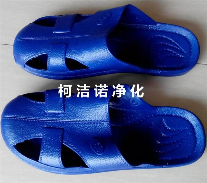 四眼拖鞋 防静电SPU ESD静电标志 防臭防尘防护鞋 劳保工作鞋   看的静电拖鞋