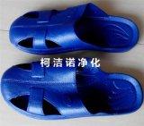 四眼拖鞋 防靜電SPU ESD靜電標誌 防臭防塵防護鞋 勞保工作鞋 最好看的靜電拖鞋