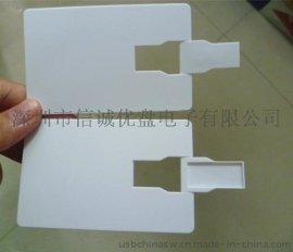 银行卡片USB 名片闪存盘定制 卡式U盘定制 创意随身碟 8g/16g礼品U盘批发