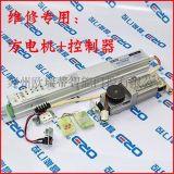 150型自动门电机控制器