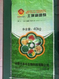 福瑞年--蔬菜专用--土壤调理剂
