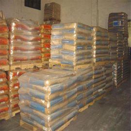 高含量氨三乙酸厂家报价电话  氨三乙酸含量