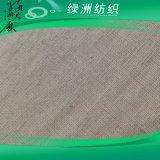 供应绿洲公司亚麻棉混纺布 30X30 品质过硬